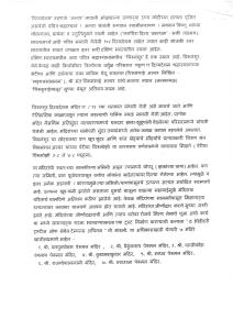 Marati appeal page 1